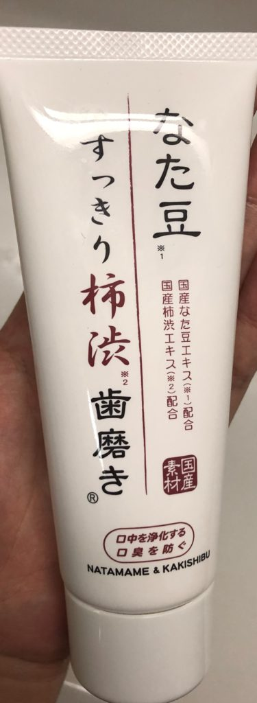 なた豆の歯磨き粉